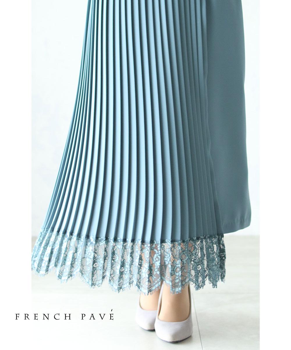 (S~L対応)【再入荷♪6月12日12時&22時より】「FRENCH PAVE」アシンメトリーなワザありプリーツデザインスカート