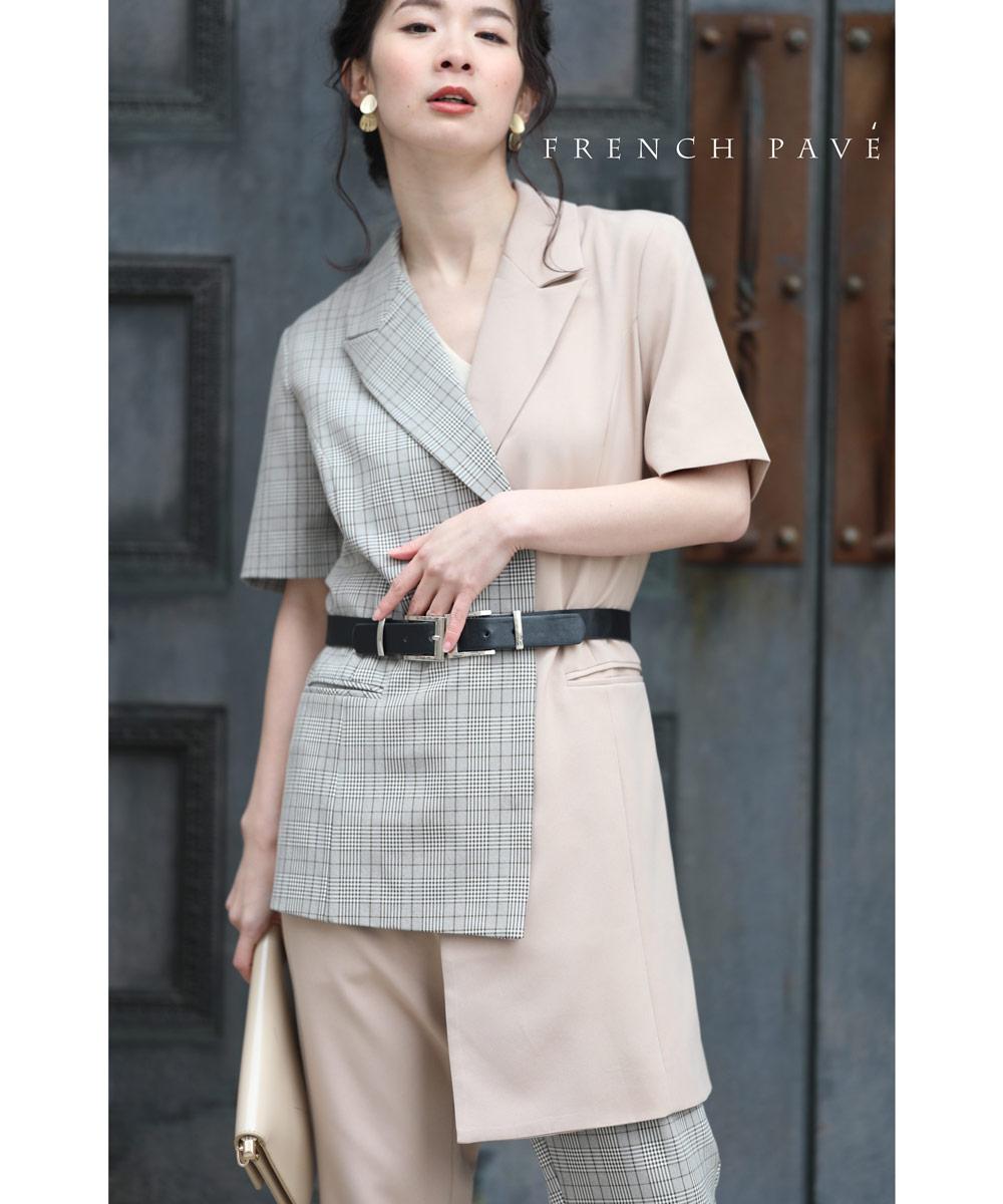 (S~M対応)「FRENCH PAVE」大人モードなバイカラーのセットアップスーツジャケット パンツ3月7日22時販売新作