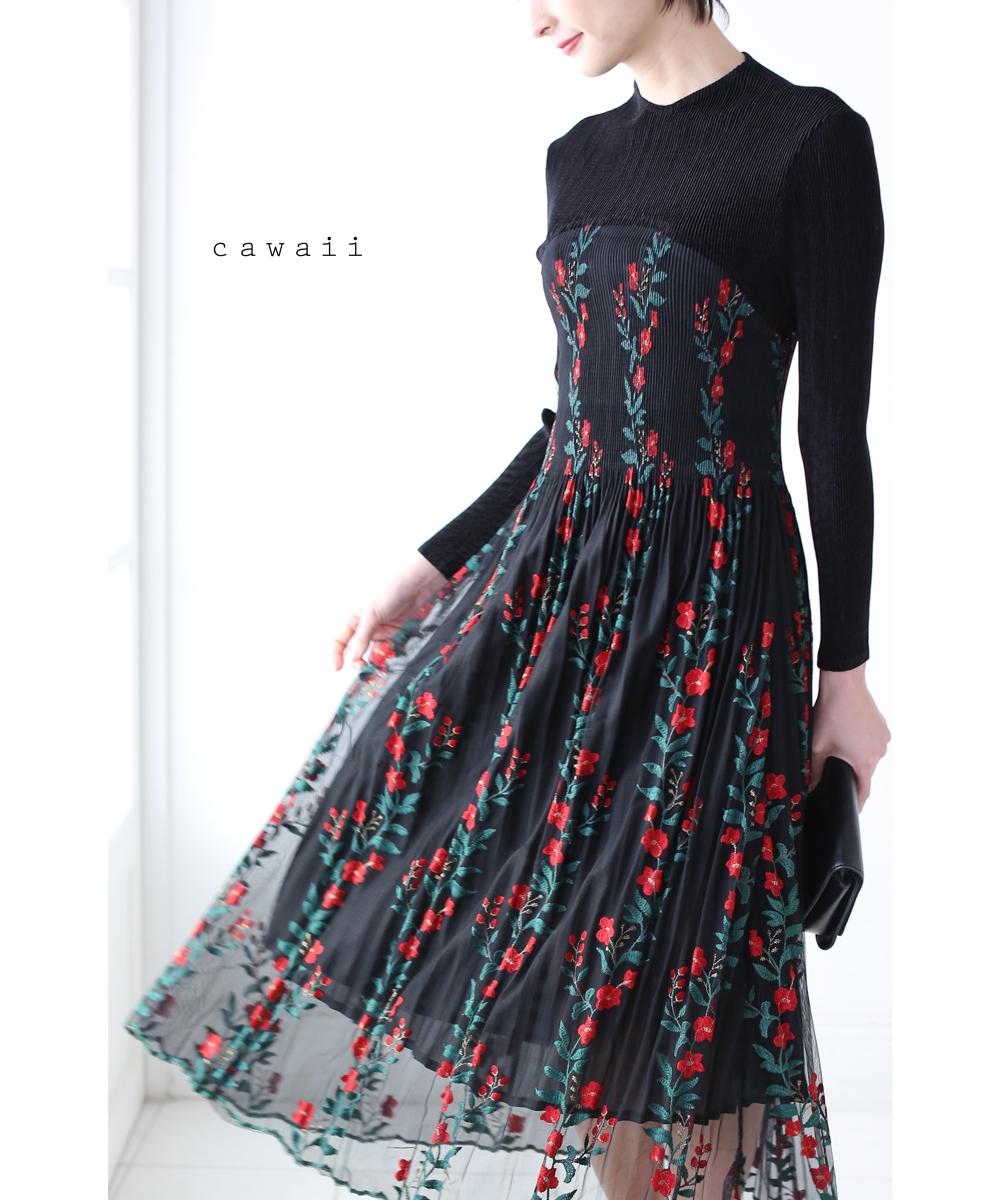 残りわずか「cawaii」刺繍の流れる切り替えコーディロイワンピース体系カバー アコーディオン プリーツ 他にはないカワイイが見つかる