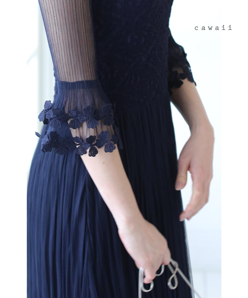 【再入荷♪4月10日12時&22時より】(ブルー)「cawaii」華麗にベールを纏う大人の揺れるアコーディオンワンピース