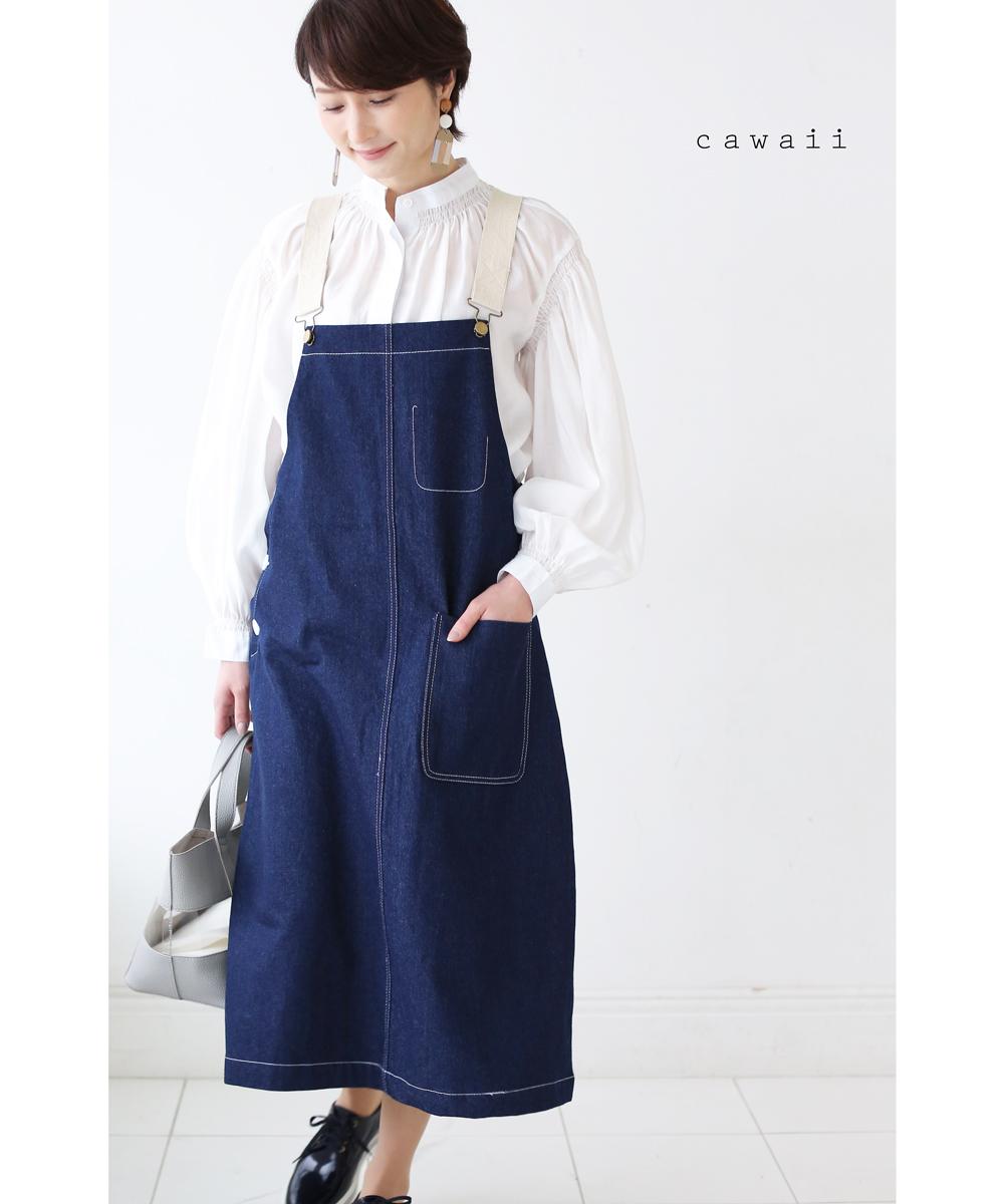 【再入荷♪5月26日12時&22時より】「cawaii」ホワイトマークのデニムサロペット