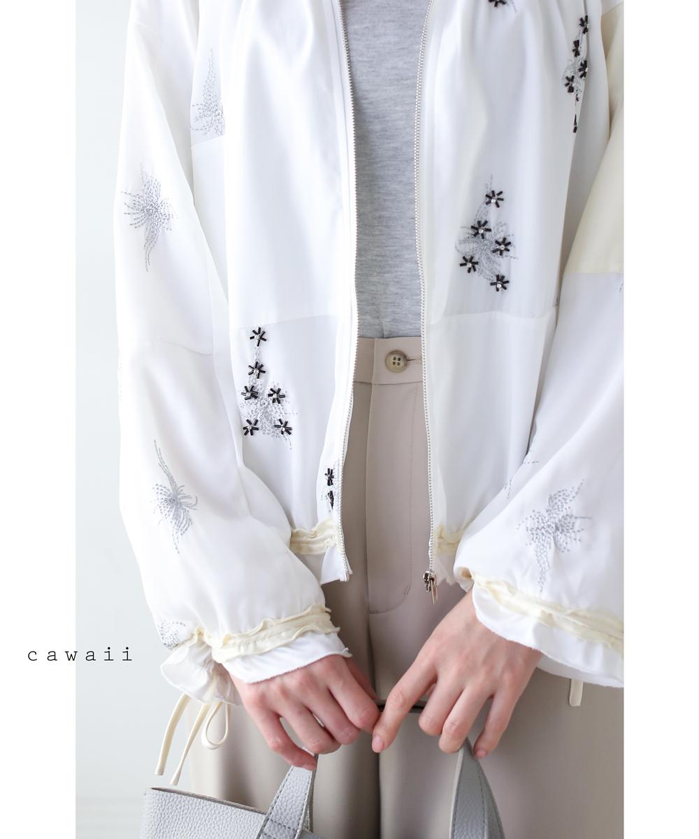 【再入荷♪4月17日12時&22時より】(ホワイト)「cawaii」煌めくビジューの異素材フリルアウター羽織り トップス
