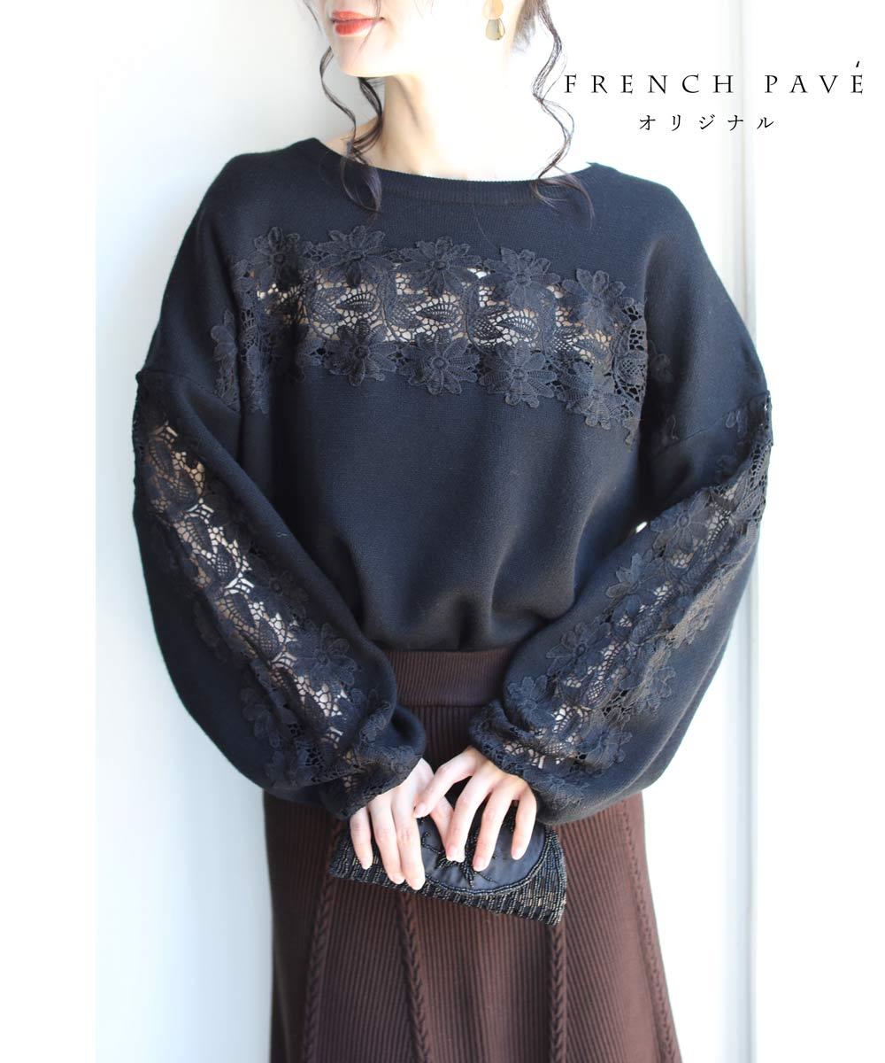 【再入荷♪12月6日12時&22時より】(M~3L)(ブラック)「FRENCHPAVE オリジナル」袖と胸元に咲き誇る花レースニットトップス□□□