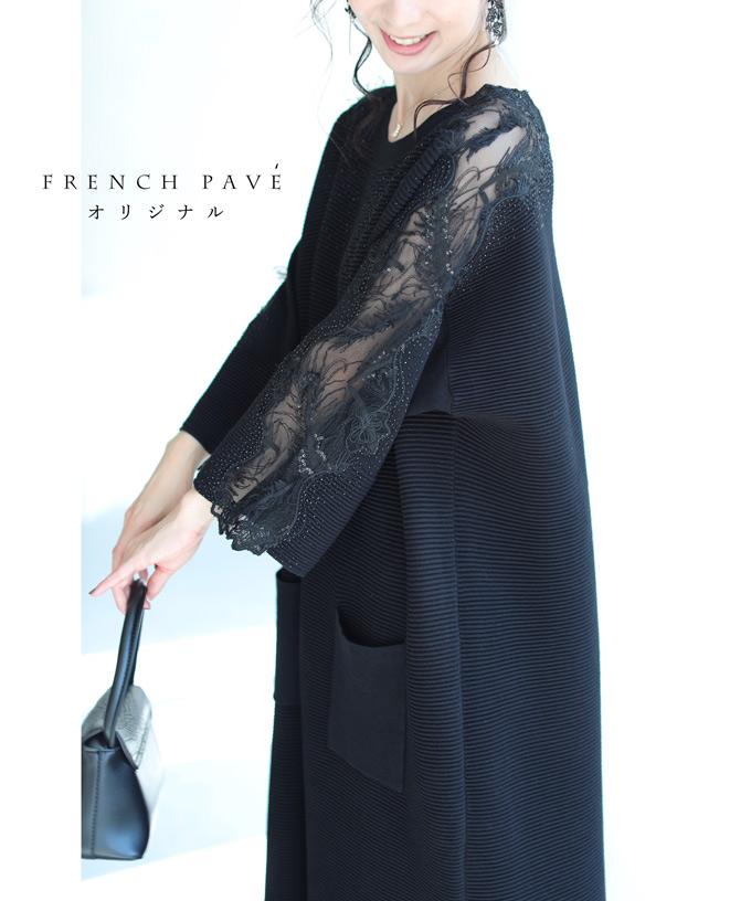 【再入荷♪1月3日12時&22時より】(M~3L対応)「FRENCHPAVE オリジナル」大人の品格。羽刺繍袖レースニットワンピース