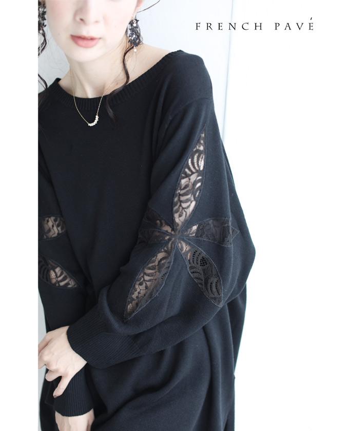 【再入荷♪12月13日12時&22時より】(M~3L対応)(ブラック)「FRENCH PAVE」(黒)魅せる体型カバー服。メープルレースニットトップス
