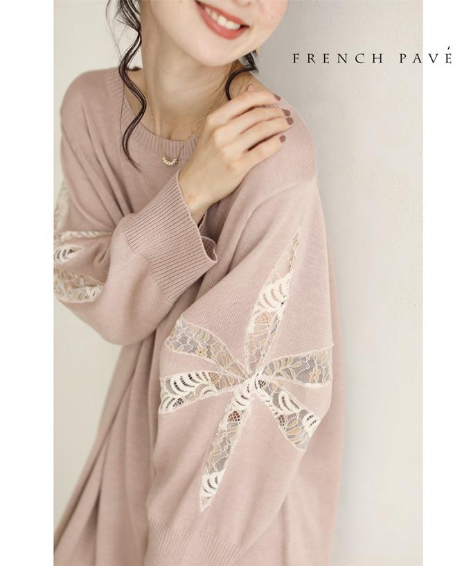 【再入荷♪12月13日12時&22時より】(M~3L対応)(ピンク)「FRENCH PAVE」魅せる体型カバー服。メープルレースニットトップス