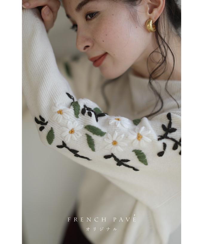 ◇◇(S~L/2L~3L対応)(ホワイト)「FRENCHPAVE オリジナル」浮かぶ花刺繍。ボトルネックニットトップス1月20日22時販売新作