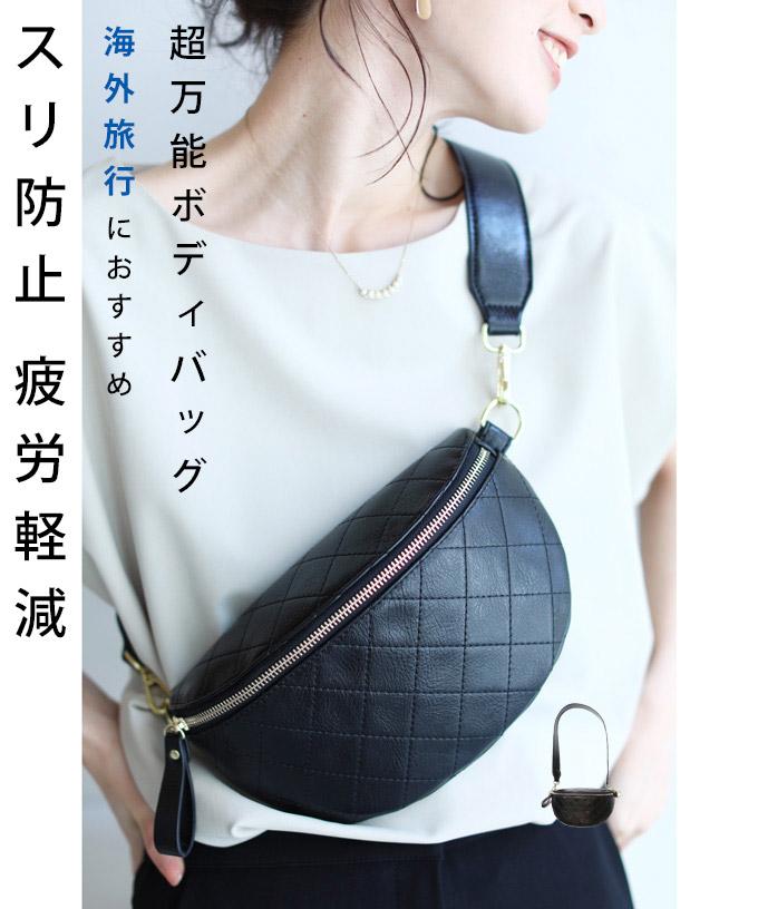 【再入荷♪2月19日12時&22時より】(ブラック)「FRENCH PAVE」(黒)旅行に最適。エレガントボディバッグ鞄