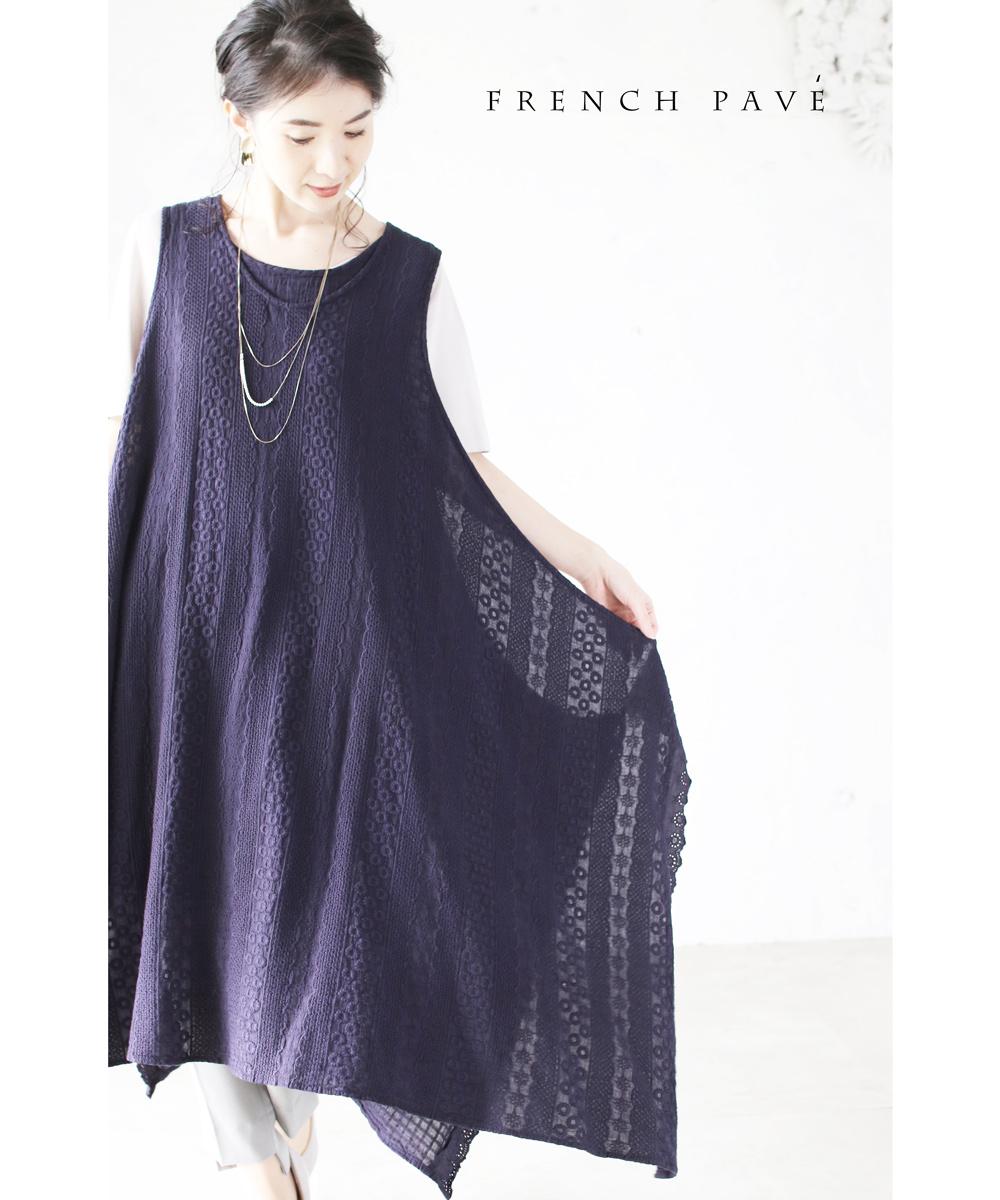 「frenchpave」ほんのり浮き立つ小花柄の変形裾ワンピース3月25日22時販売新作