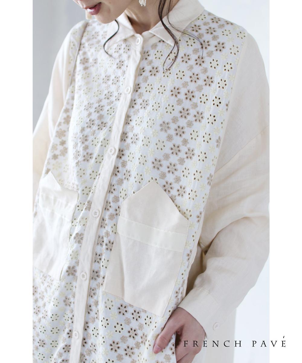 (ベージュ)「frenchpave」流れ咲く小花レースのシャツワンピース3月24日22時販売新作