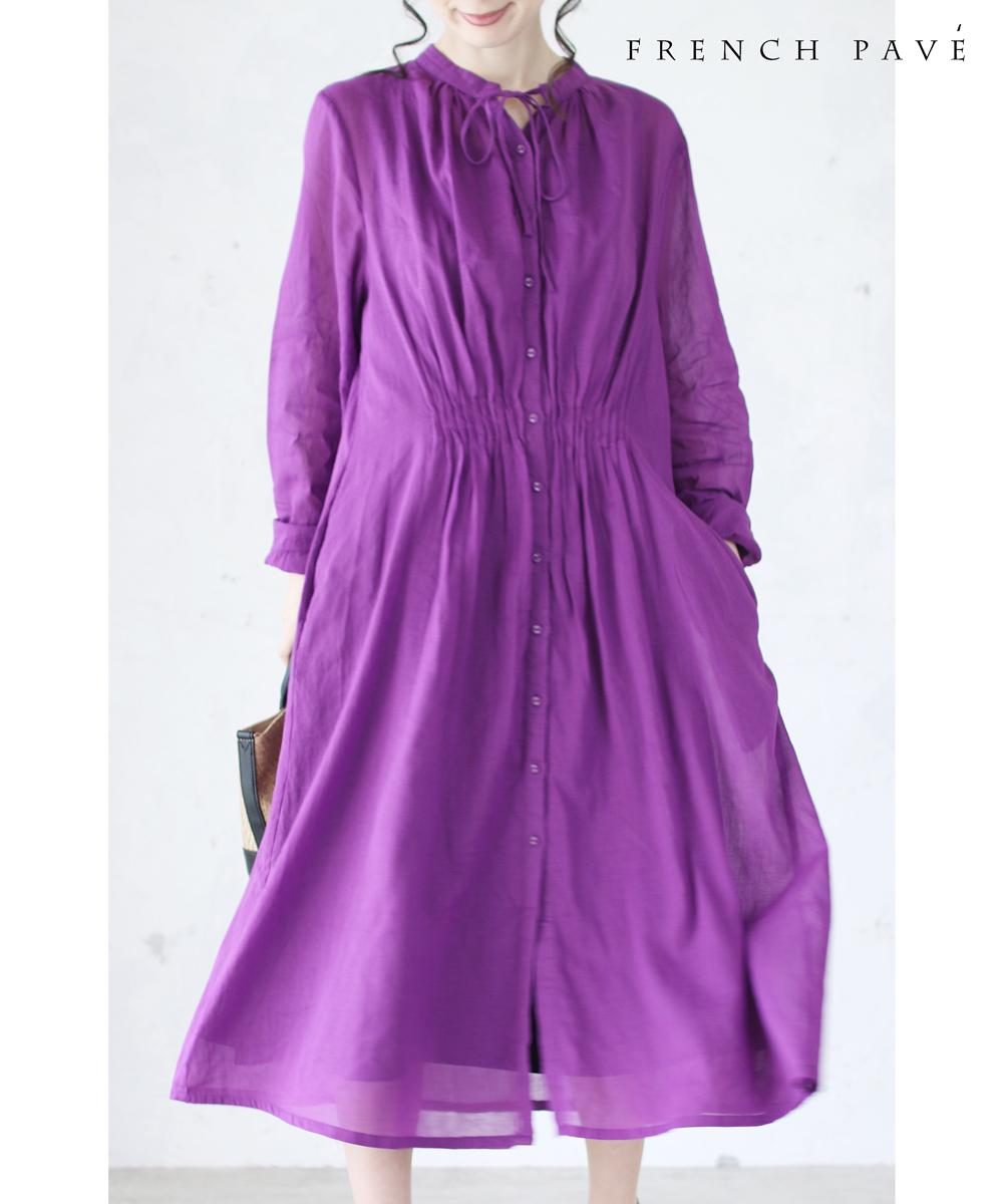 【再入荷♪8月11日12時&22時より】「frenchpave」軽やかに色を着るフロントギャザーワンピース