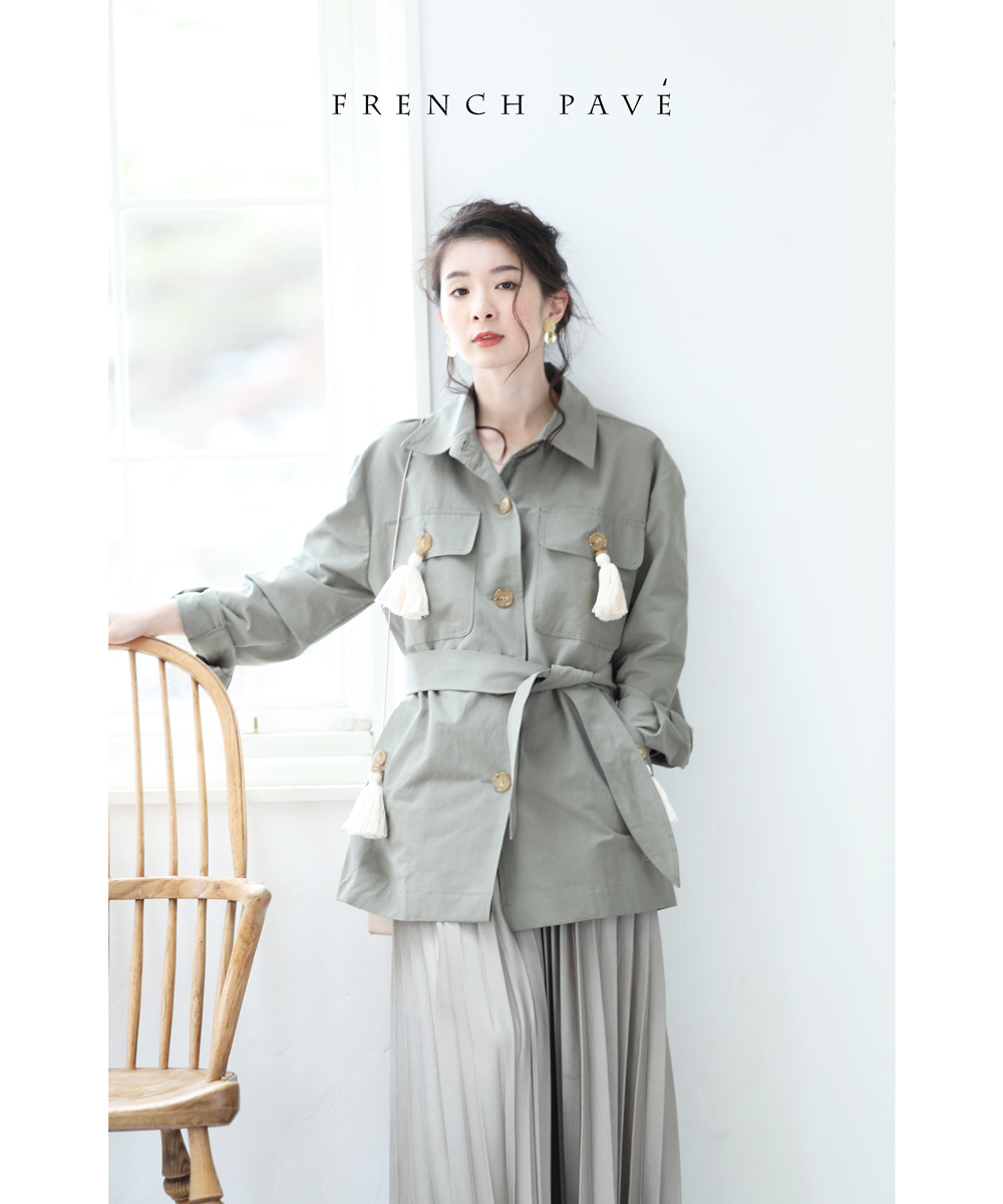 「frenchpave」フリンジのアクセント揺れるライトジャケットアウター3月31日22時販売新作