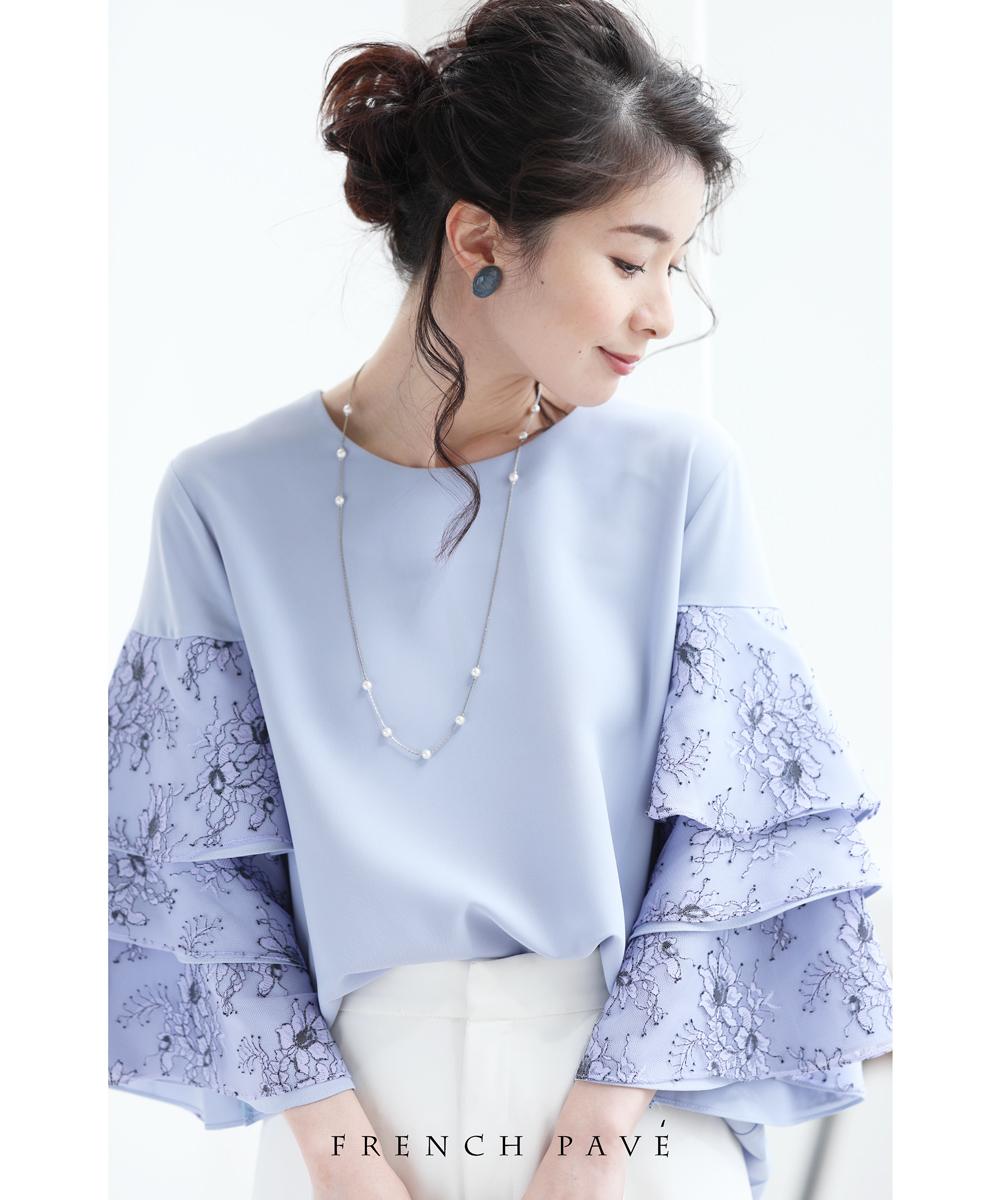【再入荷♪8月2日12時&22時より】(ブルー)「frenchpave」優美な花刺繍のティアードフリル袖ブラウストップス