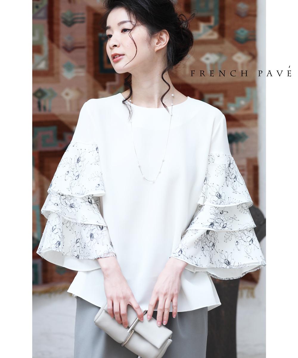(M~L対応)【再入荷♪3月1日12時&22時より】(ホワイト)「FRENCH PAVE」優美な花刺繍のティアードフリル袖ブラウストップス