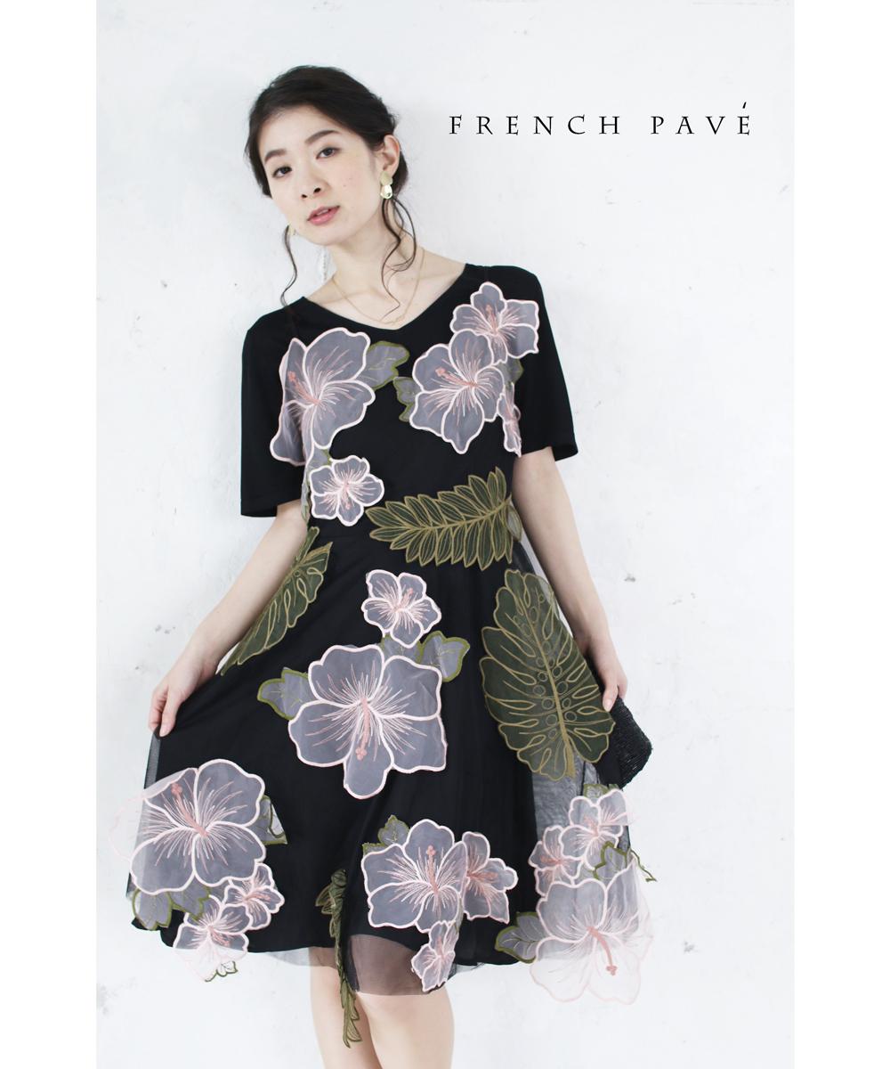 「frenchpave」軽やかに花を着る。愛らしいシアーフラワードレス4月11日22時販売新作