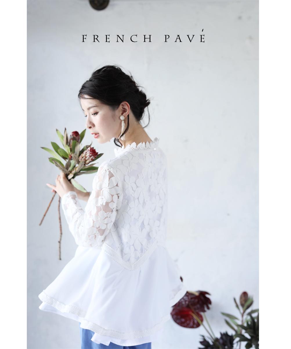 ◇◇S~L/2L~3L対応【再入荷♪4月26日12時&22時より】(ホワイト)「FRENCH PAVE」日差しに浮かぶ大人可愛い花レーストップス