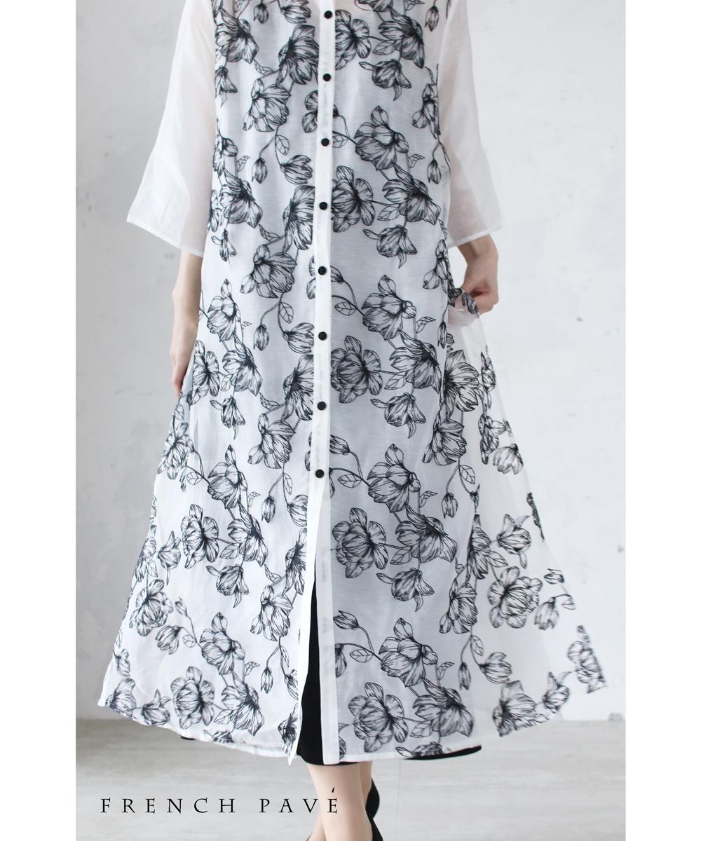 残りわずか(M~2L対応)「FRENCH PAVE」羽織りにも。一面の花咲き誇る軽やかなワンピース