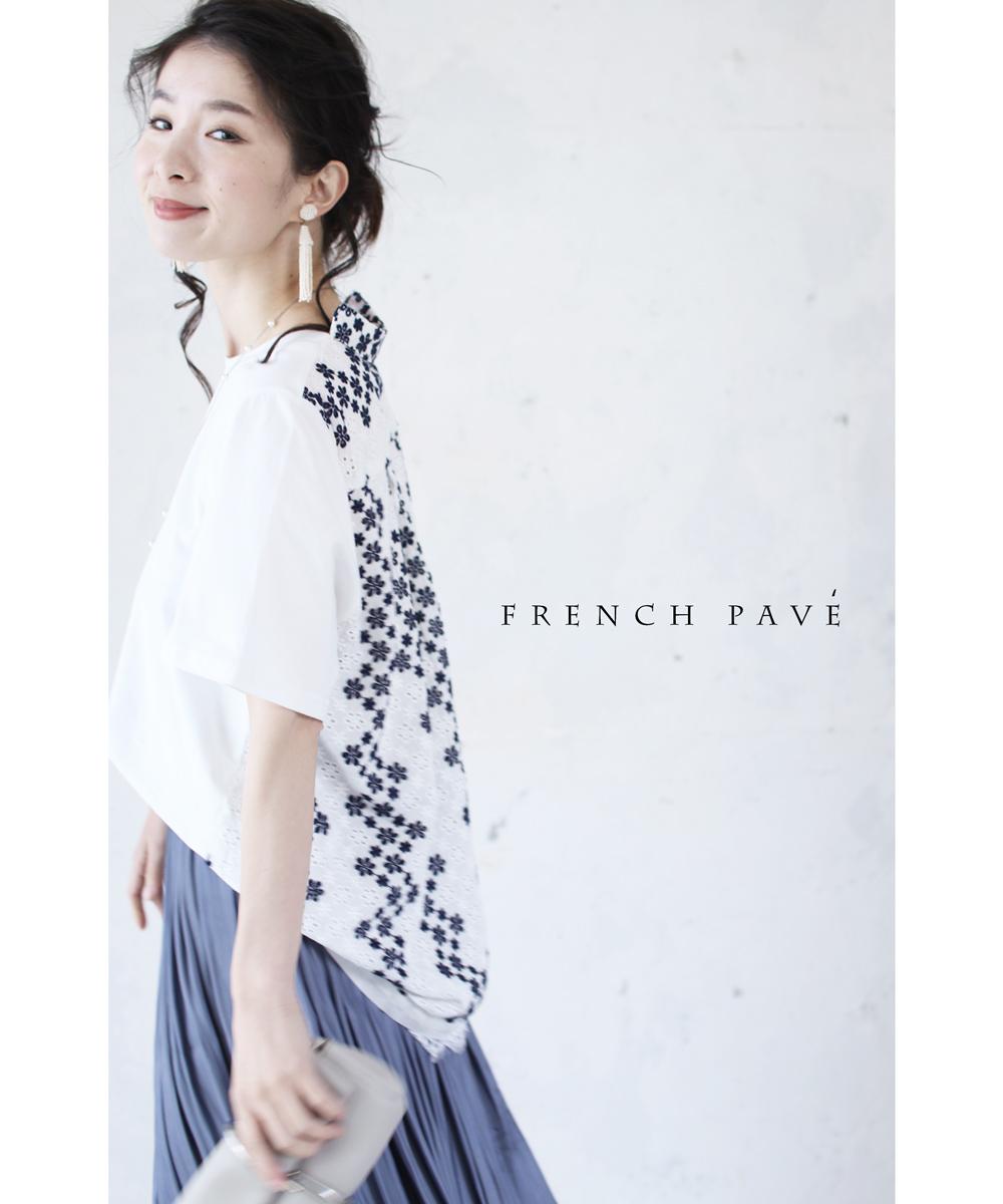 5/5 残りわずか(S~L対応)(ホワイト)「FRENCH PAVE」後ろ姿で魅せる細やか花レースブラウストップス