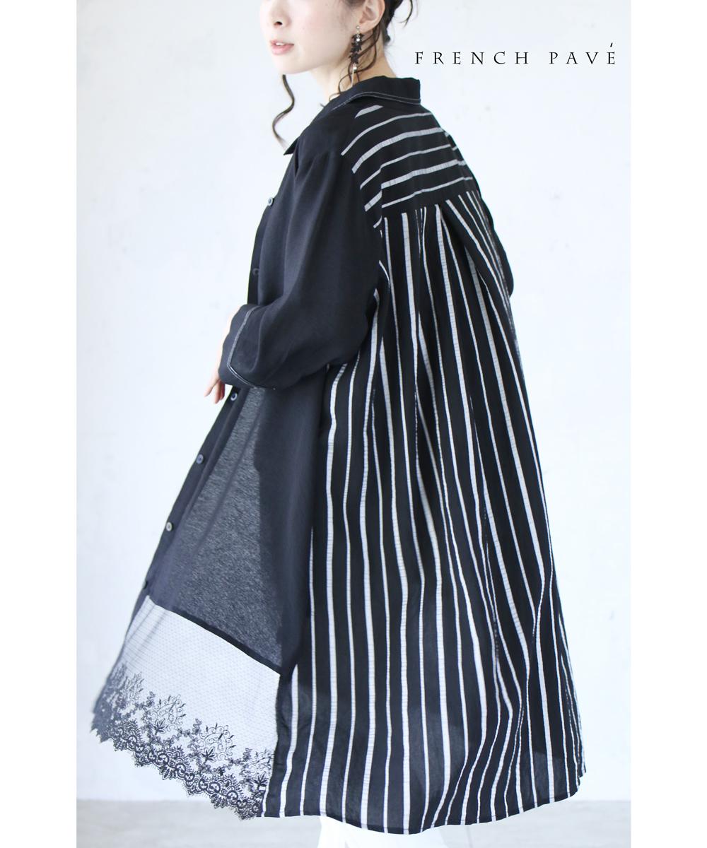 (S~L対応)【再入荷♪8月2日12時&20時より】「FRENCH PAVE」シアーな裾のバックストライプロングシャツトップス 羽織り