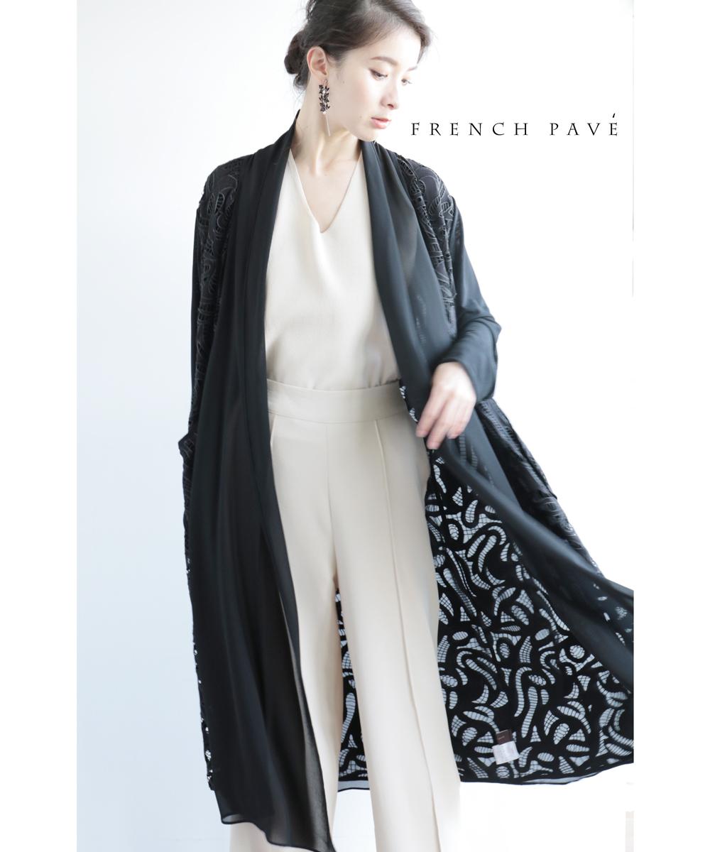 【再入荷♪8月4日12時&22時より】「frenchpave」(黒)揺らめくデザインアートの羽織りカーディガン