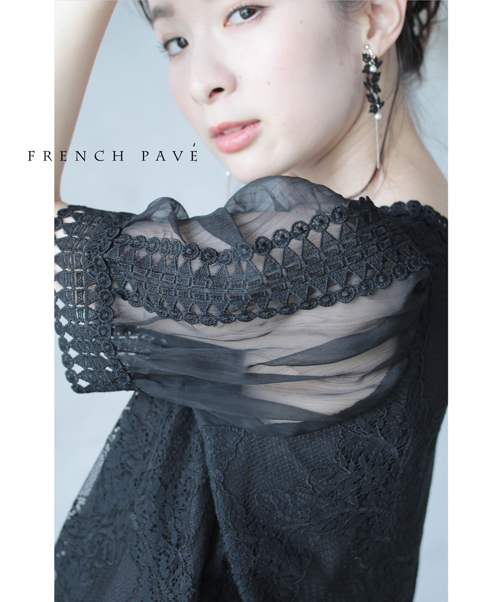 (M~L対応) 【再入荷♪9月29日12時&22時より】「FRENCH PAVE」(黒)シアー袖のエレガントレースブラウストップス