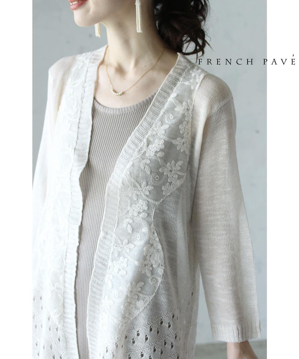 【再入荷♪9月6日12時&22時より】(ホワイト)「FRENCH PAVE」淡いオーガンジーの花浮かぶサマーニットカーディガン羽織り