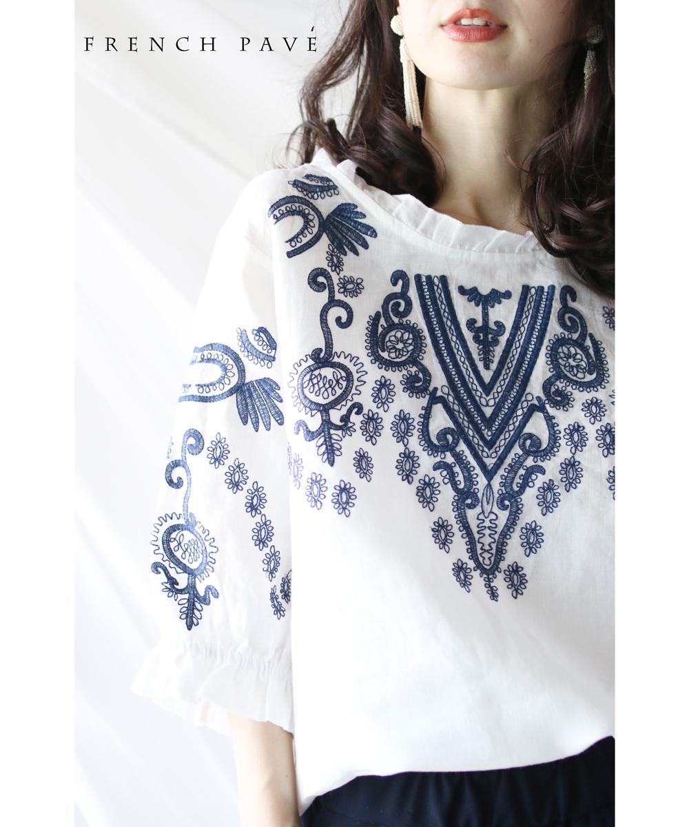 (M~L対応) 【再入荷♪9月27日12時&22時より】(ホワイト)「FRENCH PAVE」異国の風を感じる刺繍を施したブラウストップス