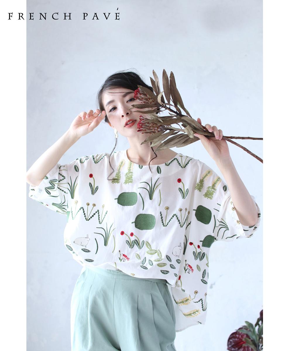【再入荷♪8月4日12時&22時より】「frenchpave」風に揺れる野花と愛らしい動物刺繍のブラウストップス