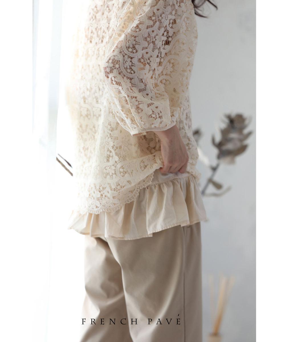 【再入荷♪7月10日12時&22時より】(ベージュ)「frenchpave」インナーキャミ付き。ふんわりバルーン袖の花レースブラウストップス