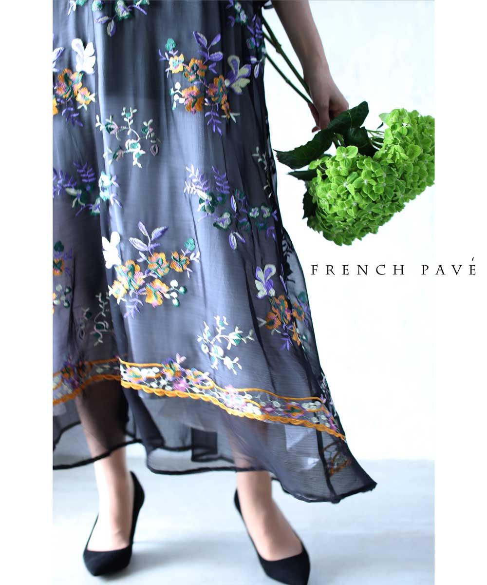 【再入荷♪8月16日12時&22時より】「frenchpave」揺らめくベールに施したリッチな花刺繍のワンピース