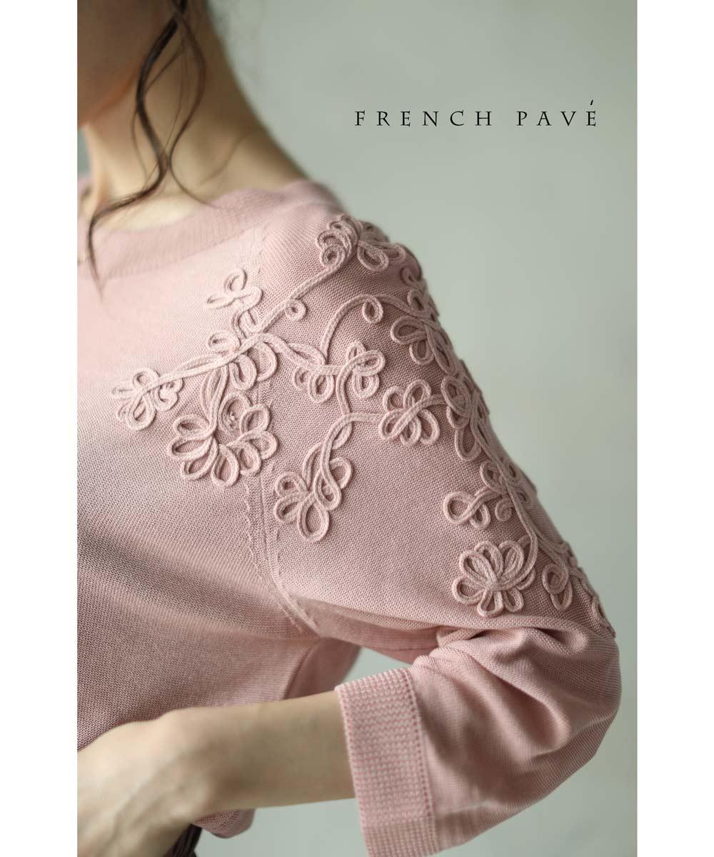 【再入荷♪9月22日12時&22時より】(ピンク)「FRENCH PAVE」可愛いロープ刺繍で描く花のトップス