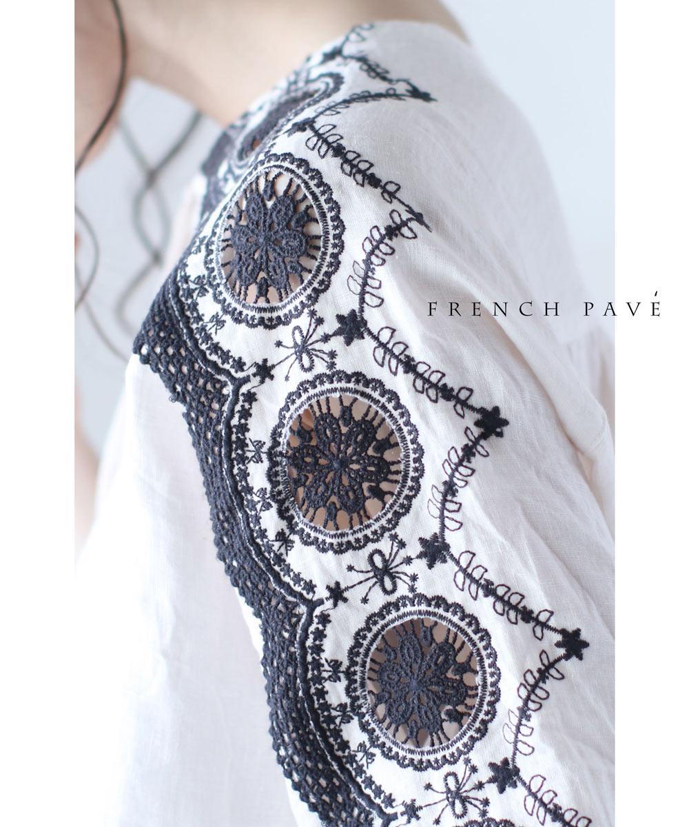 【再入荷♪8月2日12時&22時より】「frenchpave」羽織りにも。目を惹くブラックレースを添えたワンピース
