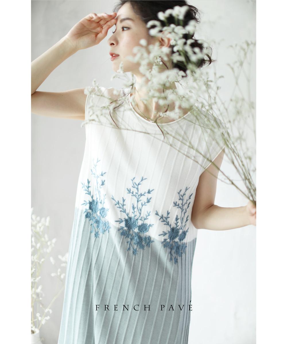 (S~L対応) (ブルー)「frenchpave」美しい花刺繍の上品サマーニットワンピース7月13日22時販売新作