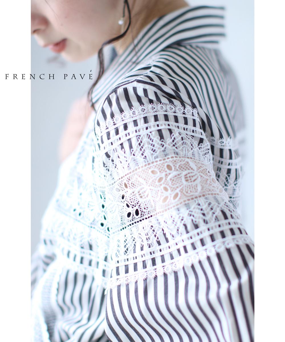 【再入荷♪7月31日12時&22時より】「frenchpave」透けるレースが美しい。サイドに流れるカシュクールシャツ