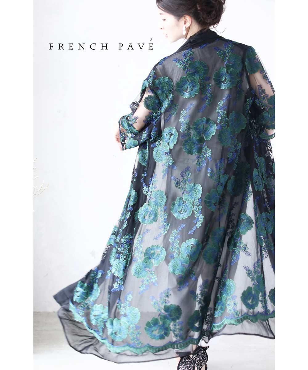 【再入荷♪8月11日12時&22時より】「frenchpave」(黒)孔雀緑の花刺繍を咲かせたロングガウン羽織りカーディガン