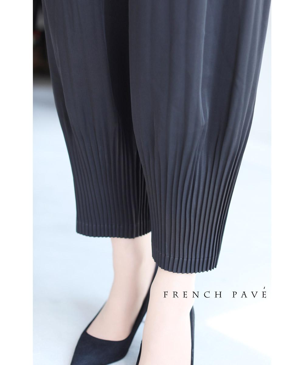 (S~L対応) 【再入荷♪12月18日12時&22時より】(ブラック)「FRENCH PAVE」(黒)綺麗めサルエルラインのアコーディオンプリーツパンツ