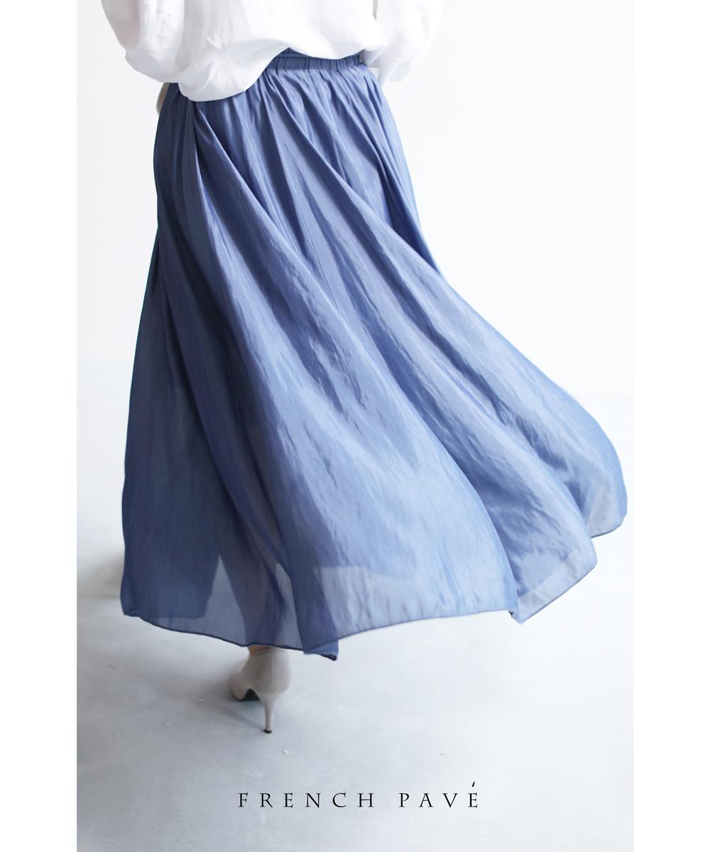 12/24 22時から残りわずか*(S~L対応) 「FRENCH PAVE」花飾りベルト付き。艶めくグロッシーミディアムスカート