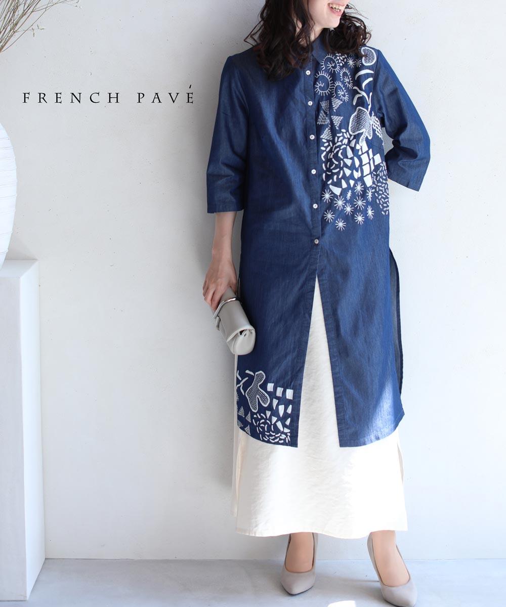 【大特価:アウトレット:返品・交換不可】(S~M対応)  「FRENCH PAVE」(紺)可愛いモチーフ刺繍を散りばめたロングシャツトップス