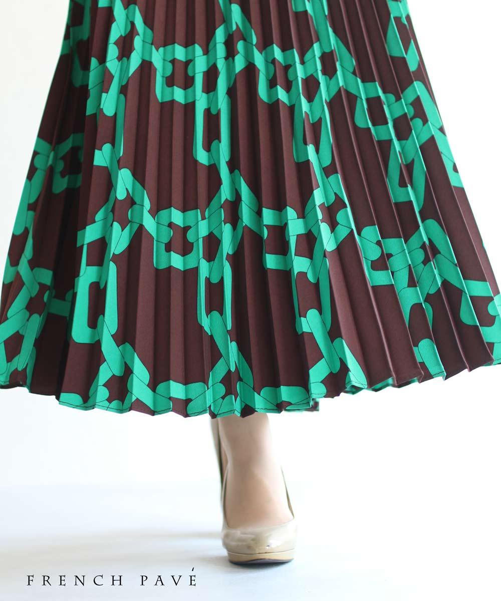 残りわずか「FRENCH PAVE」華やかな差し色グリーンのチェーン柄プリーツスカート