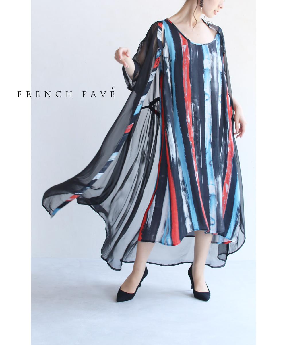 残りわずか(M~L対応)「FRENCH PAVE」フィッシュテールがふわり。シアーな羽織りとアートワンピースセット