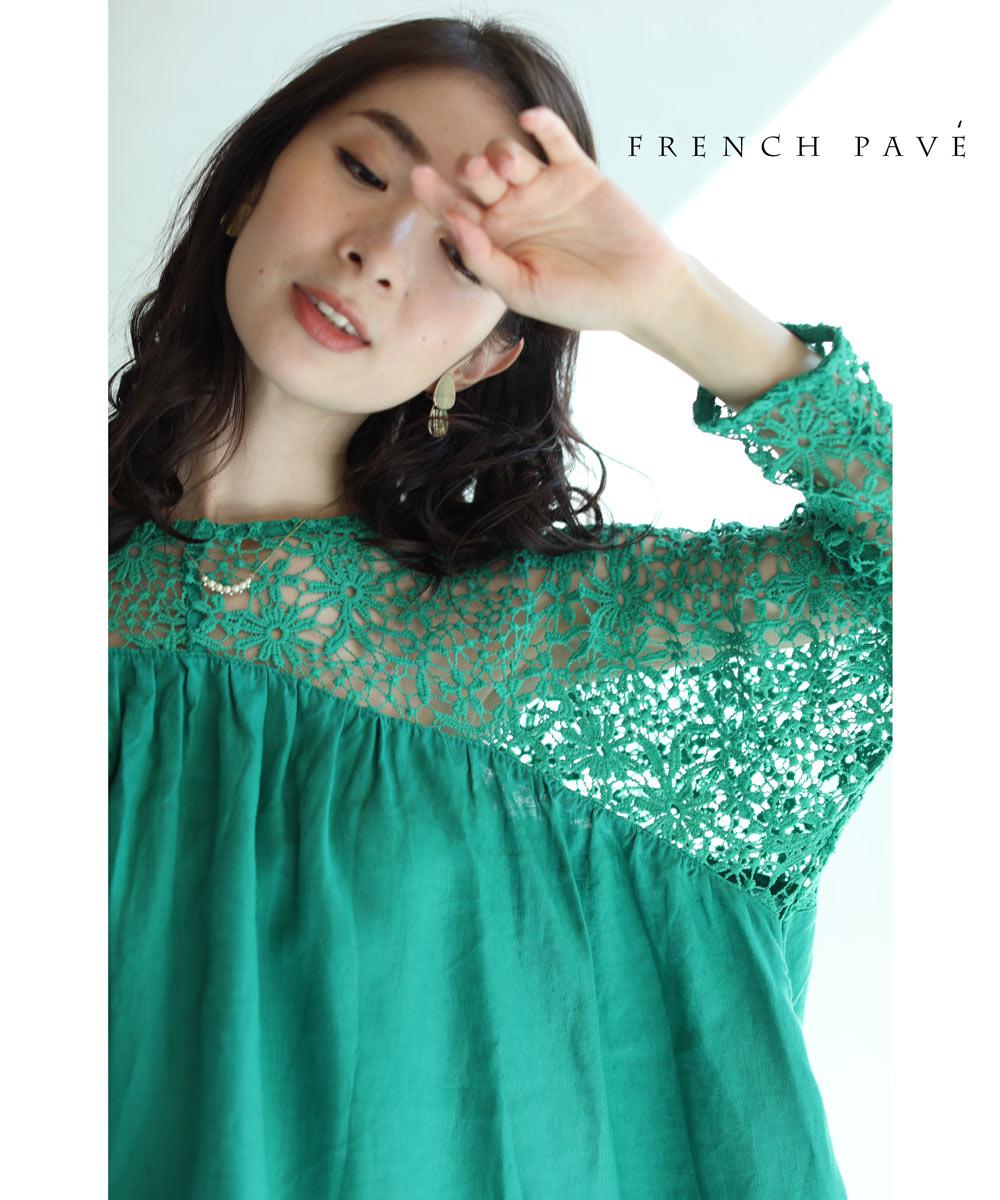 (M~3L対応) (グリーン)「frenchpave」肌に浮かぶレース編みAラインチュニックトップス8月4日22時販売新作