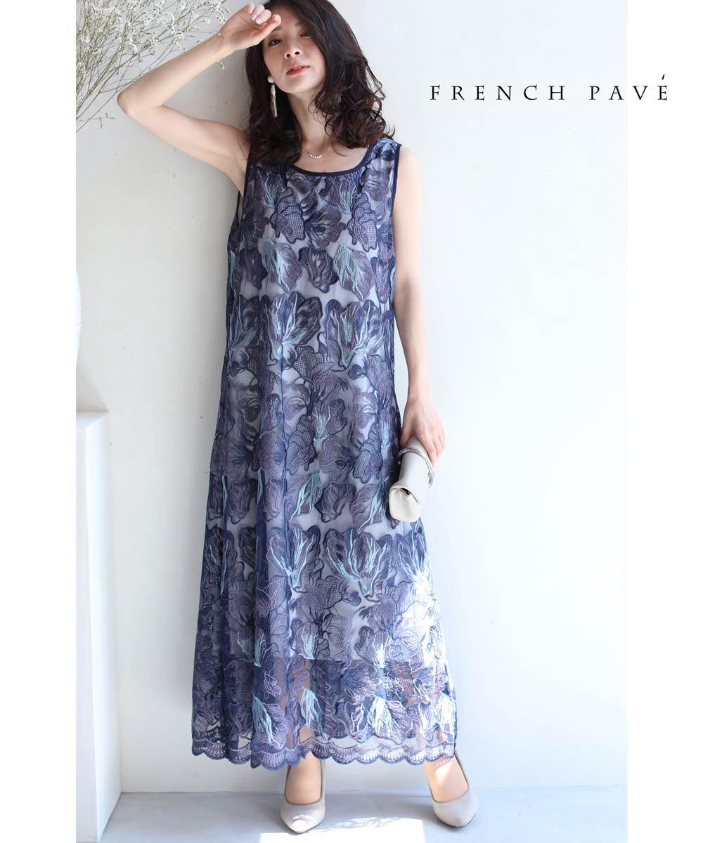 【再入荷♪8月23日12時&22時より】(M~L対応) 「frenchpave」日差しに煌めく花びらの優雅なドレスワンピース