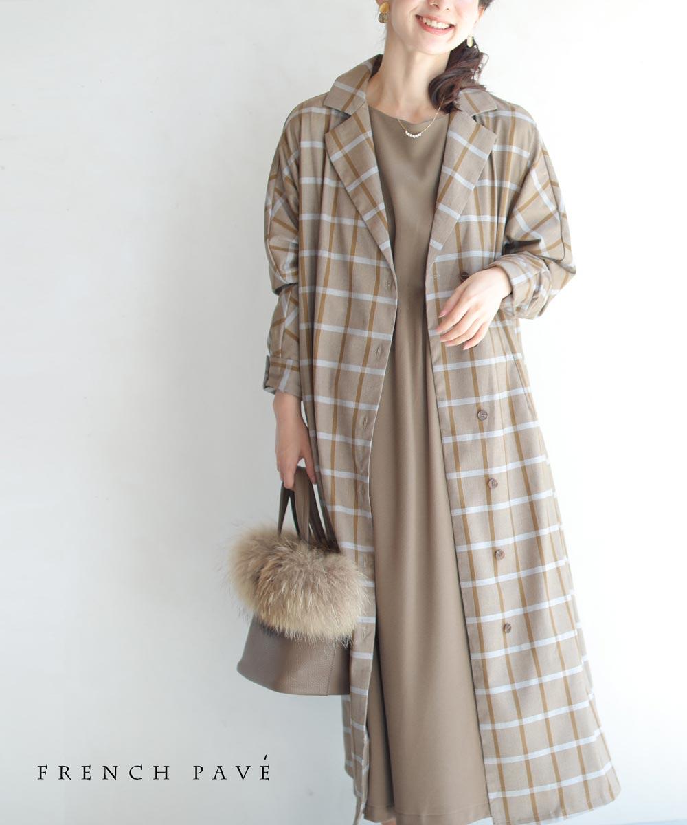 (ブラウン)「frenchpave」さらりと羽織る格好良さ。大人のチェックロングシャツガウンワンピース8月28日22時販売新作