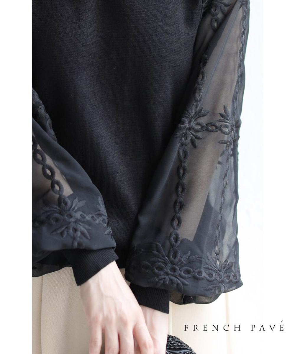 【再入荷♪10月18日12時&22時より】(S~L対応) (ブラック)「frenchpave」(黒)花結び刺繍のシアーなポワン袖ニットトップス