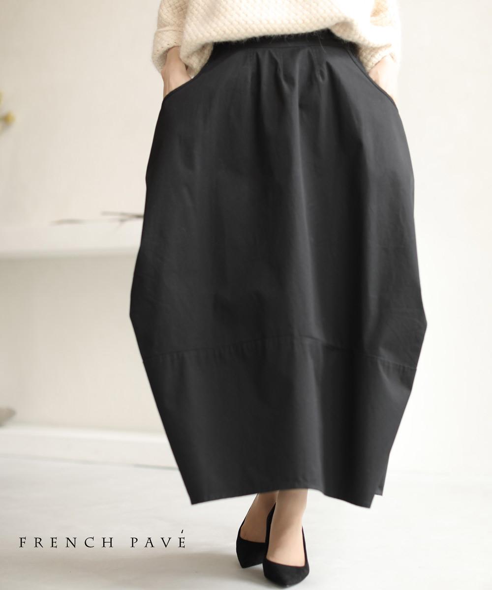 12/24 22時から残りわずか*(M~3L対応) (ブラック)「FRENCH PAVE」(黒)美しいシルエット。ハリあるサイドタックのコクーンスカート