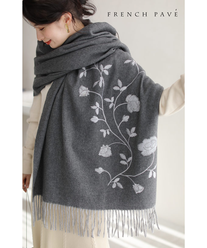 12/24 22時から残りわずか*「FRENCH PAVE」ささやかなビーズ煌めくバラ刺繍のストール