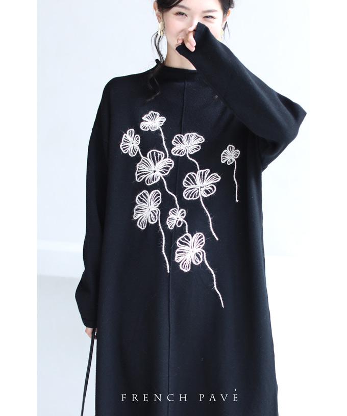 【再入荷♪1月22日12時&22時より】(S~L対応)「FRENCH PAVE」(黒)可憐な白花刺繍のニットロングワンピース