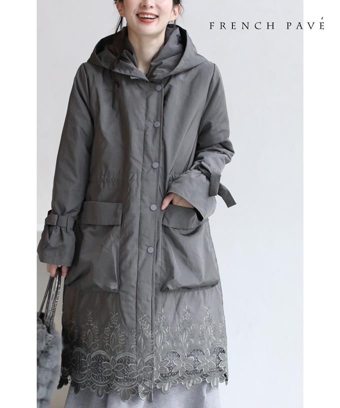 (S~M対応)(グレー)「FRENCH PAVE」美しいカットワークレース裾のエレガントな中綿コートアウター1月23日22時販売新作