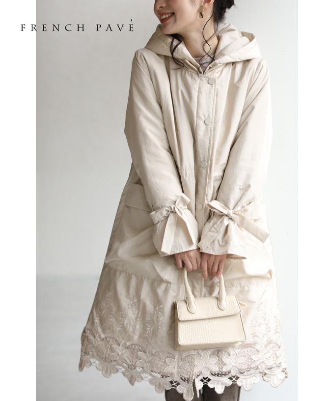 (S~M対応)(アイボリー)「FRENCH PAVE」美しいカットワークレース裾のエレガントな中綿コートアウター1月23日22時販売新作