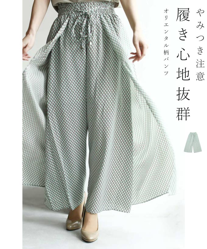 (グリーン)(S~L対応)【再入荷♪4月24日12時&22時より】「FRENCHPAVE」靡く巻きスカート付シルエットパンツ